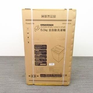 FIFTY  全自動洗濯機 5kg SEN-FS502A