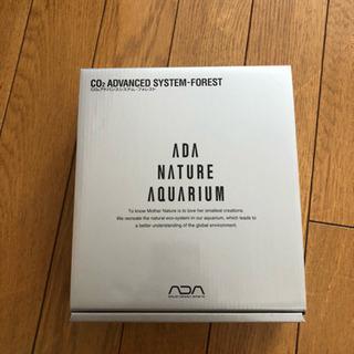 ADA co2アドバンスシステム フォレスト 熱帯魚