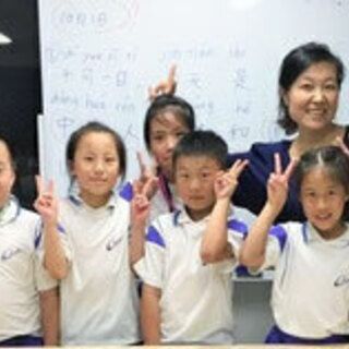 子供が楽しく中国語を学ぶように~