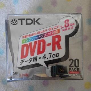 DVD-R データ用 4.7GB  20PACK5mmスリムケース
