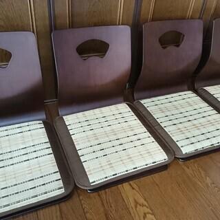 ◆値下げ中◆ニトリ【和風座椅子×いぐさ子座布団】4台セット