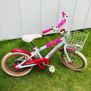 子供用自転車 16インチ (補助輪あり)