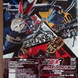 仮面ライダー³(参上) 超電王3 The・Movie【コレクター...