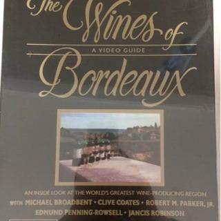 未開封『 The wines of Bordeaux 』ビデオガイド