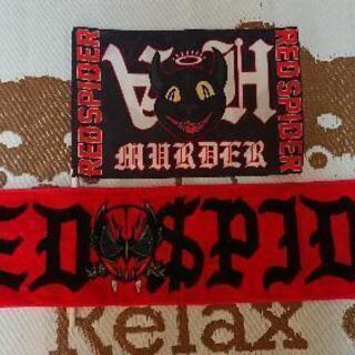 RED SPIDERグッズ