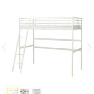 IKEA ロフトベット 白 分解済み フレーム