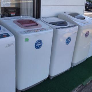 【仙台市】冷蔵庫・洗濯機の販売・買取・回収