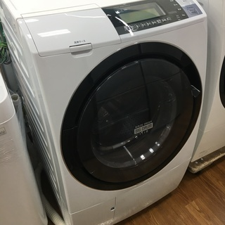 【1年保証付き】HITACHI(ヒタチ)ドラム式洗濯乾燥機
