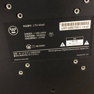 42型デジタル3波(地上・BS・110度)フルHD液晶テレビ  ...