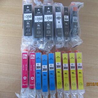 キャノン互換インク 【BCI-351XL×12本+BCI-350...