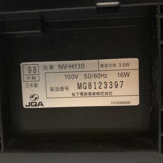 ビデオデッキ Panasonic NV-H110