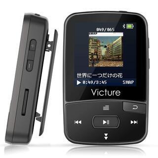 【高品質】mp3プレーヤー デジタルオーディオプレーヤー 歩数計