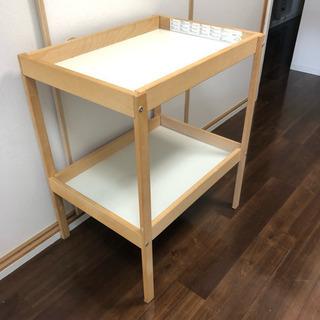 【IKEA】チェンジングテーブル、マット付き(おむつ交換台)