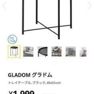 IKEA 赤いサイドテーブル