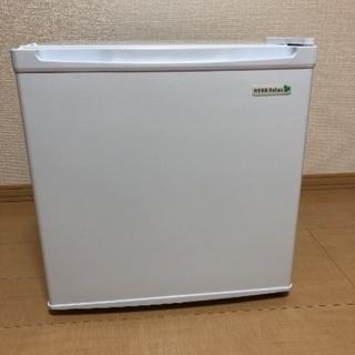 ★引取限定 美品 冷蔵庫 YAMADAノンフロン 45L