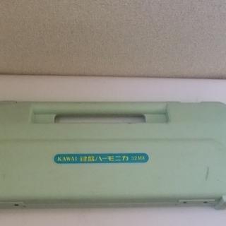 KAWAI 鍵盤ハーモニカ 32MX
