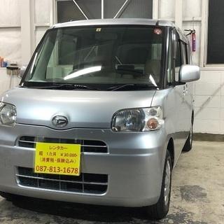 車検ほぼ2年‼️タントL スライド‼️すぐ乗れます。支払い総額¥...