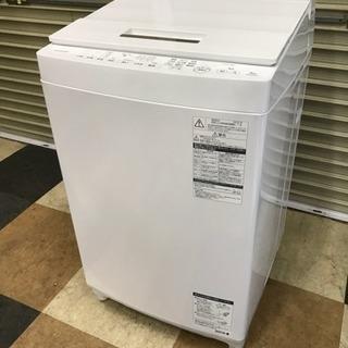 【極上美品】TOSHIBA 東芝 全自動洗濯機 4.5kg AW...
