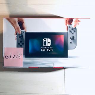 【超美品】ニンテンドー スイッチ(NINTENDO Switch)本体