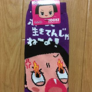 【新品】☆チコちゃんに叱られる 靴下☆☆☆☆
