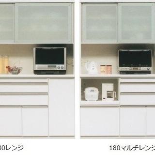 新品 幅180cm キッチン収納 2タイプ 2色から選べます。