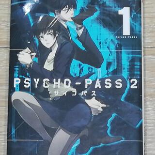 PSYCHO-PASS 2 / サイコパス2 (1巻)
