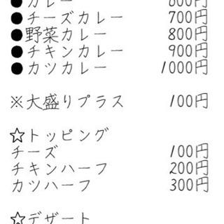 本日7/29〜OPEN!!