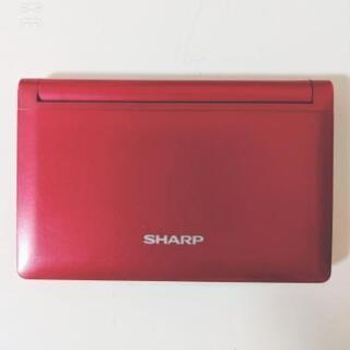 sharp 電子辞書