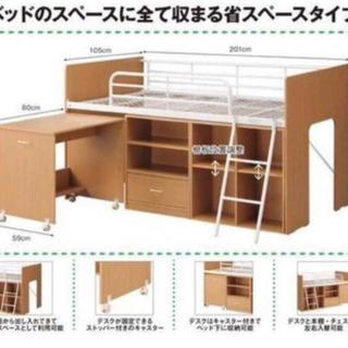 ニトリ ベッド 机 棚
