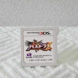 パズドラZ & 妖怪ウォッチ 3DS用ゲーム