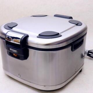 タイガー 電子ジャー JHE-A540 保温専用 5.4L 3升...