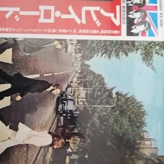 LP レコード ザー ビートルズ  アビイ ロード