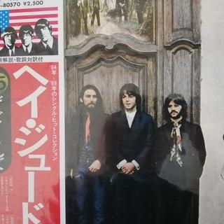 LP レコード ビートルズ ヘイ ジュード