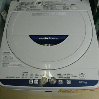 (会員登録で10%OFF)シャープ 全自動洗濯機4.5kg 20...