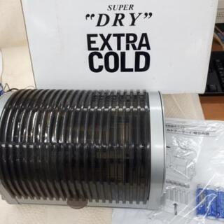 未使用 ビール 急冷器 アサヒスーパードライ