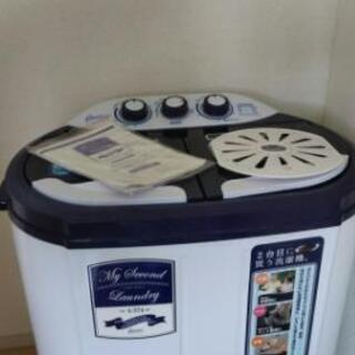 小型洗濯機 引取限定