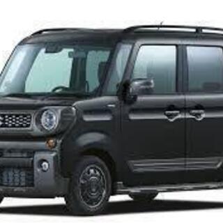 児童施設【送迎運転手】自給¥950~¥1,200(性別・年齢不問...