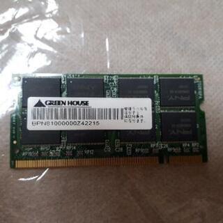 レア!?増設メモリ (メモリ DDR3 1GB)