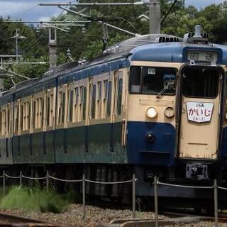 鉄道写真 しなの鉄道 115系 横須賀色 5枚セット