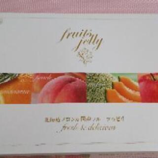 【値下げ】北海道メロン&国産フルーツのゼリー