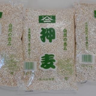 押麦 (大麦)3キロ 国産品 定価の6割で