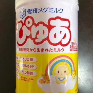 雪印メグミルク ピュア大缶820g  新品未開封