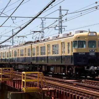 鉄道写真 山陽電鉄3000系&5000系 6枚セット