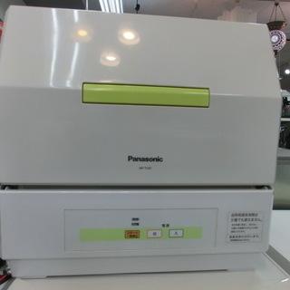 【トレファク府中店】Panaconicの食器洗い乾燥機の紹介です!!