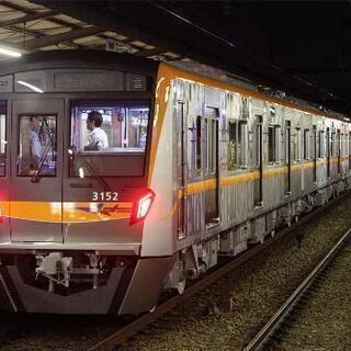 鉄道写真 京成電鉄 3100形 8枚セット1