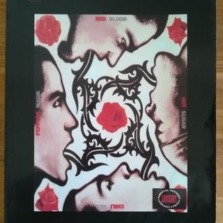 バンドスコア(楽譜) Red Hot Chili Peppers...