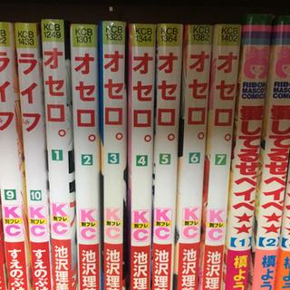 オセロ(少女漫画)1〜7全巻そろってます!