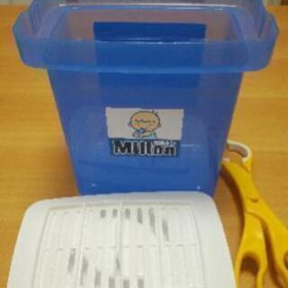 ミルトン容器&チュチュベビー液体