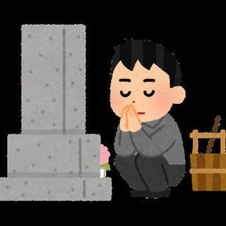 【格安】お墓参り、お掃除代行(長崎市、諫早市、大村市、長与町、時...