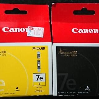 【推奨期限切れ】Canon(キャノン)純正インク 7e(ブラック...